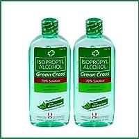 Green Cross Isopropyl Alcohol 70% W Moisturizer 250ml (Pack of 2)