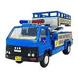 Jack Royal Break Down Service Toy Truck (Blue)