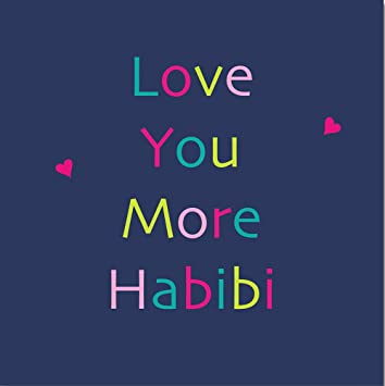Love You More Habibi - Playful Islamic, Middle Eastern