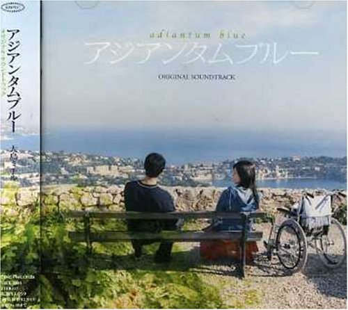 Adiantum Blue by SONY MUSIC ENTERTAINMENT JAPAN