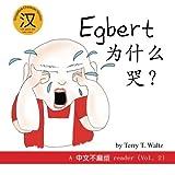 Egbert Weisheme Ku?, Terry Waltz, 0692272380