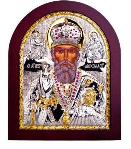 (St Nicholas Icon Sterling Silver Plated X-Large (31cm X 26cm) Israel)