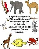 English-Macedonian Bilingual Children's Picture Dictionary of Animals (FreeBilingualBooks.com)