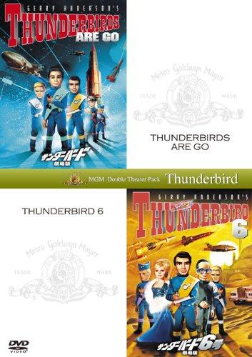 Ttheatrical version number + Thunderbird Thunderbird 6 (Limited Edition) [Japan Import]