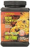 Exo Terra PT3223 Soft Pellets Adult Box Turtle Food, 8.5 oz