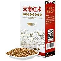 云南梯田红米 1000克*2盒装 红大米 糙米 软米 五谷杂粮 哈尼梯田红米