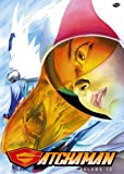 Gatchaman, Vol. 12: Death Girls and the Abominable Snowman