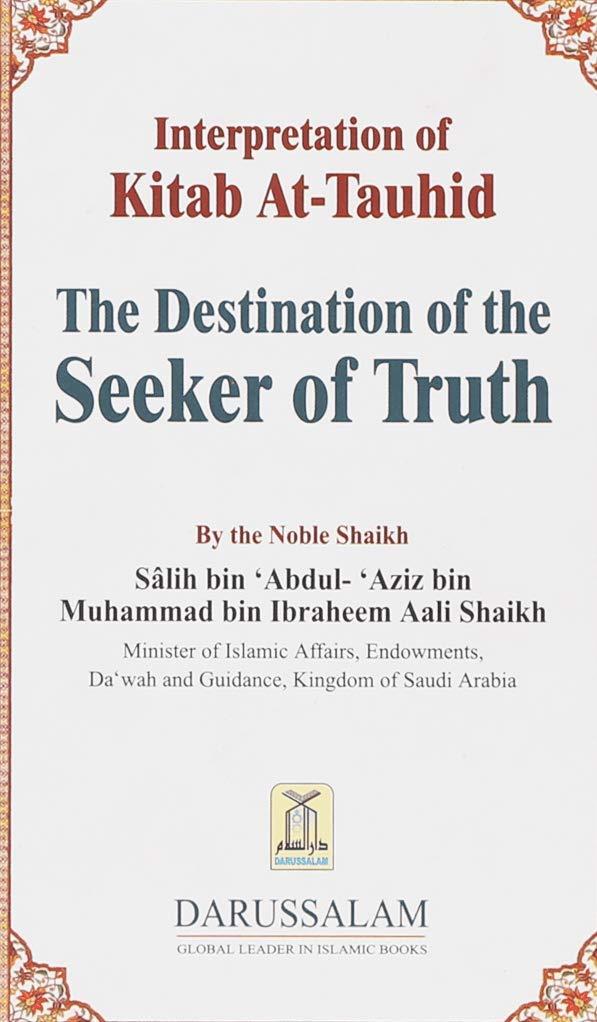 kitabu tauhid download