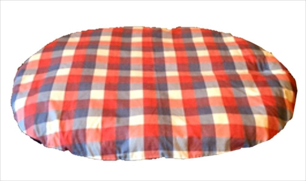 笹屋 日本製 Japan マルチチェック Naps いねむり布団 (大)   B077GCBTT1