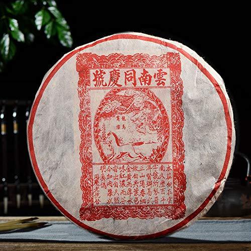 Hao Pu Erh Tea - 1999 Yunnan Tong Qing Hao Aged Pu-erh Shu Ripe Puer Tea 357g Yiwu Mt. Old Tea Shou Puerh