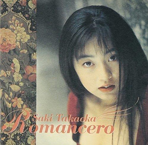 高岡早紀 / Romancero+7