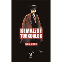 Kemalist Türkçülük