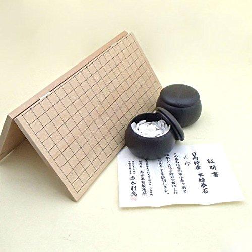 囲碁セット  新桂5号折碁盤と日向特産蛤碁石花印20号とブロー碁笥のセットの商品画像
