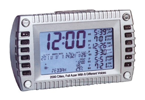 Auto Islamic Azan Clock QAC-2086 (Silver Color) by QUEMEX