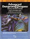 Advanced Dungeons and Dragons Module Oasis of the White Palm
