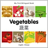 My First Bilingual Book - Vegetables, Milet Publishing Staff, 1840596589