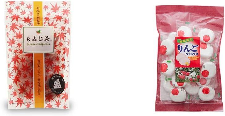 [2点セット] もみじ茶(7パック入)・信州りんご100%使用 りんごマシュマロ(110g)