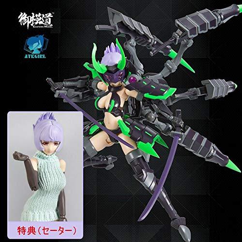 次元模坊(Dimension Studio)X 御模道(Eastern Model) A.T.K. GIRLシリーズ 1/12 機甲少女 ARACHNE/アラクネー プレモデル 特典付
