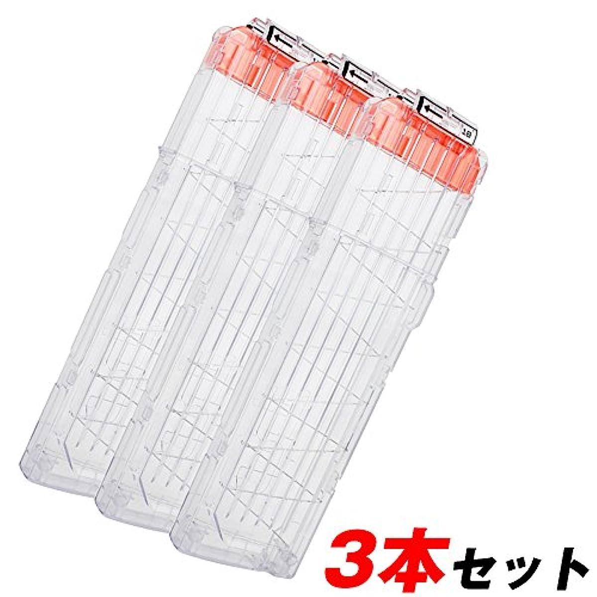 [해외] 너프용 매거진 다트 클립 N-스트라이크 엘리트 블래스터 1개당 18 발고속 릴로드 3개 세트