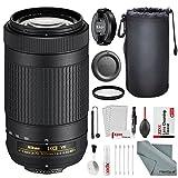 Nikon AF-P DX NIKKOR 70-300mm f/4.5-6.3G ED VR Lens W/ Basic Lens Bundle, UV Filter, Lens Pouch + Xpix lens Handling Kit