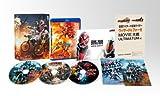 Sci-Fi Live Action - Kamen Rider X Kamen Rider Wizard & Fourze: Movie War Ultimatum Perfect Pack (3BDS) [Japan BD] BSTD-3651