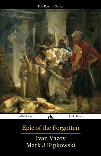 Epic of the Forgotten: Bulgarian-English Dual Language Text