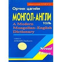 A Modern Mongolian-English Dictionary