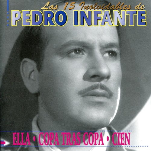 Amazon.com: Cucurrucucu Paloma: Pedro Infante: MP3 Downloads
