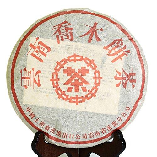 (357g (12.59 Oz) 1990s CNNP Zhong Cha Ancient Tree Big Leaf puer Pu'er Puerh Tea Cake Ripe)
