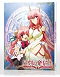 星刻の竜騎士 第6巻 [Blu-ray]