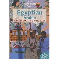 Egyptian Arabic Phrasebook & Dictionary - Paperback