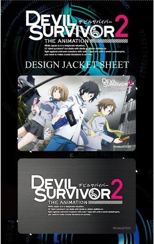 Amazon.com: DEVIL SURVIVOR 2 the ANIMATION jacket design ...