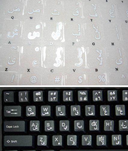 Arabic Transparent Keyboard Sticker White by Online-Welcome (Image #3)