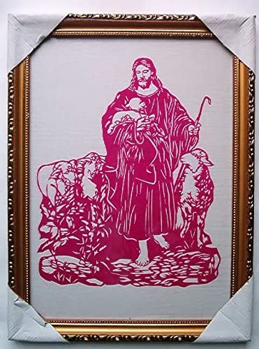 Amazon Com Jesus And His Sheeps Handmade Paper Cut Art Framed Wall Decor Other Products Everything Else