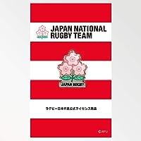 ラグビー日本代表 ピンバッジ「JAPAN RUGBY」
