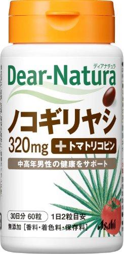Dear Natura Supplement Calcium, magnesium, zinc, vitamin D - 30days - 180grain