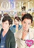 [DVD]進め! キラメキ女子DVD BOX1