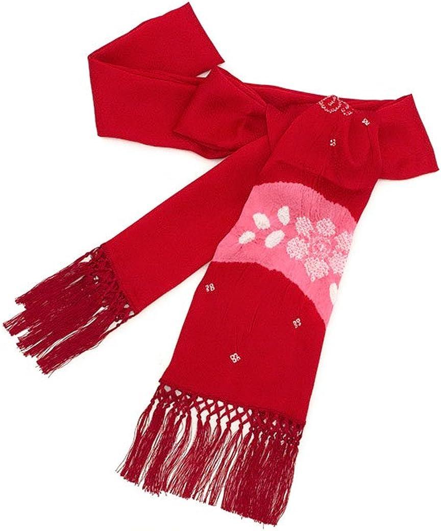 (ソウビエン) 志古貴 赤 レッド ピンク 花 フラワー 絞り染め 正絹 しごき キッズ 七五三向け 女の子 女児 盛装 和装小物 子供用
