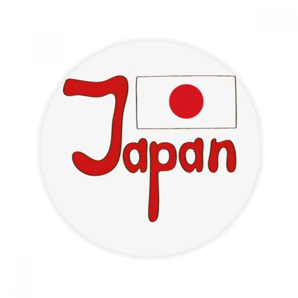 60X60cm DIYthinker Japan National Flag Red Pattern Anti-Slip Floor Pet Mat Round Bathroom Living Room Kitchen Door 60 50Cm Gift