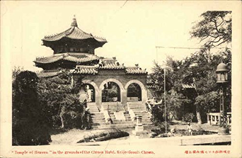 - Temple of Heaven Seoul, South Korea Original Vintage Postcard