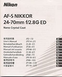 original instruction manual nikon af s nikkor 24 70mm f 2 8g ed lens rh amazon com