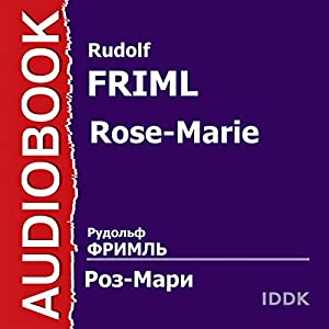 Rose-Marie [Russian Edition] Audiobook