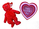 valentines bear for baby - Ty Beanie Babies Sizzle Stuffed Red Bear and Happy Valentine's Day Heart Shaped Gift Box Bundle: Total 2 Items