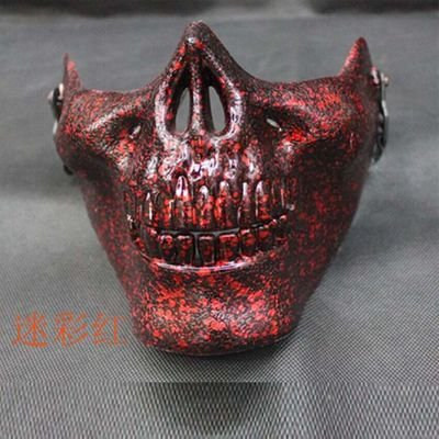Fashion Cosplay for Halloween Masquerade Carnival Party Prom Carnival Mask ( Skull Red) (80s Guys Costume)