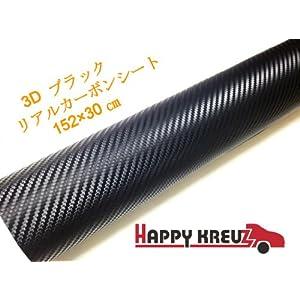 ハッピークロイツ 3Dリアル カーボンシート シールステッカー  152cm×30cm HK-013