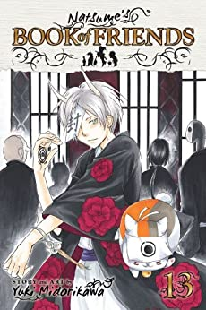 Natsume's Book of Friends , Vol. 13 (Natsume's Book of Friends) by [Midorikawa, Yuki]