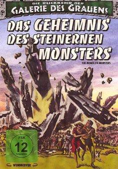 Das Geheimnis Des Steinernen Monsters Die Ruckkehr Der Galerie Des Grauens Amaray Amazon De Dvd Blu Ray