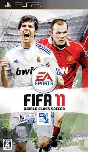 FIFA 11 ワールドクラスサッカーの商品画像