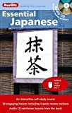 img - for Essential Japanese & CD book / textbook / text book