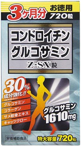【ウエルネスジャパン】コンドロイチングルコサミンZ-SX粒 720粒 ×10個セット B00VPILHLC